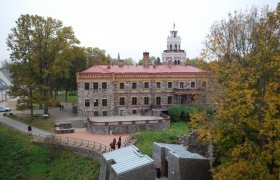 Sigulda New Castle