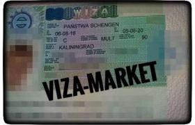 шенгенская виза на 2 года