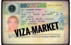 оформленная виза шенген