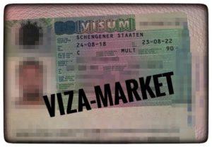 готовая шенгенская виза