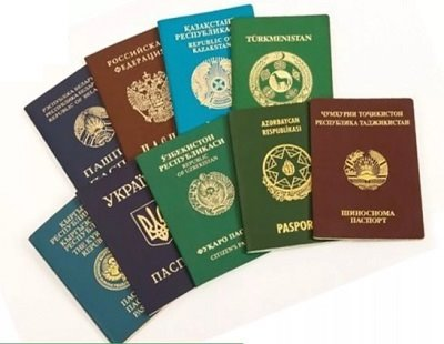 паспорт граждан СНГ