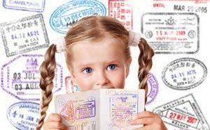 виза для ребенка